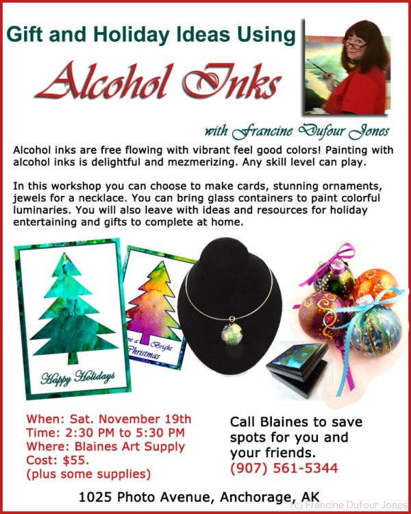 ai-flyer-gifts-11-19-16-rev4